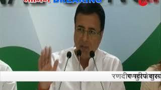 SSC paper leak: Congress accused the BJP of spreading the 'Vyapam virus' - ZEENEWS