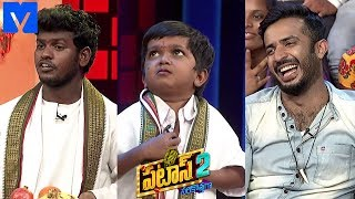 Patas 2 - Pataas Latest Promo - 17th July 2019 - Anchor Ravi, Varshini  - Mallemalatv - MALLEMALATV