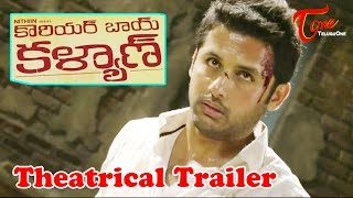 Courier Boy Kalyan Theatrical Trailer | Nitin,  Yami Gautam - TELUGUONE
