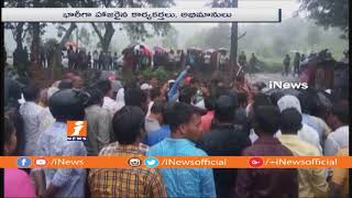 MLA Kidari Sarveswara Rao and Siveri Soma Funeral Completed in Araku | iNews - INEWS
