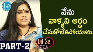 Character Artist V.S.Rupa Lakshmi Interview - Part #2 || Dil Se With Anjali - IDREAMMOVIES