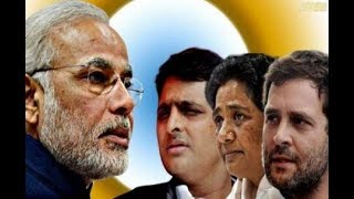 2019 is being promised as PM Narendra Modi vs all, but a reality check shows otherwise - NEWSXLIVE