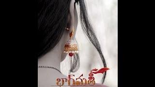 Bhagmathi - New Telugu Short Film 2015 Trailer - IQLIKCHANNEL