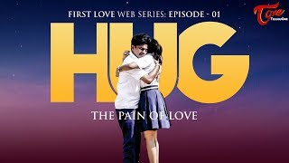 HUG | FIRST LOVE Web Series | Epi #1 | by Mukesh | TeluguOne Originals - TELUGUONE