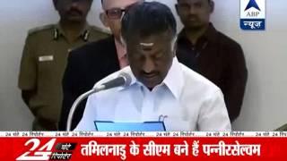 Panneerselvam sworn in as CM, broke down during oath taking ceremony - ABPNEWSTV