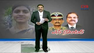 High Tense in Andhra-Odisha Border | Maoists vs Police | CVR News - CVRNEWSOFFICIAL