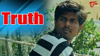 Truth | Telugu Short Film 2018 | By Prashanth Devanaboina | TeluguoneTV - YOUTUBE