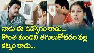 Sunil And Rashmi Best Comedy Scenes Back To Back | Telugu Comedy Videos | TeluguOne - TELUGUONE