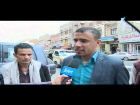 عشرة وعشر - أبعاد وتداعيات بيان مجلس الأمن حول اليمن+ماذا بعد الاصطفاف الوطني