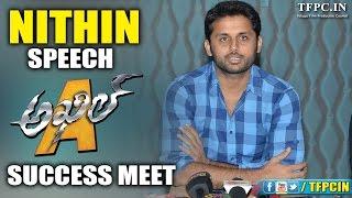 Nithin Speech At Akhil Success Meet | Akhil | Sayyesha | TFPC - TFPC