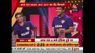 India Today News Channel's Famous Show 'News Wiz' Grand Finale Today - AAJTAKTV