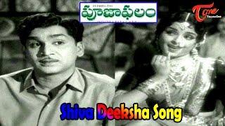 Shiva Deeksha Song From Pooja Phalam Movie   ANR   L.Vijayalakshmi - TELUGUONE