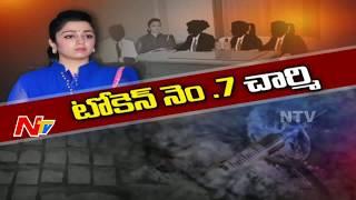 Drugs Case: Actress Charmi Interrogation Started At SIT Office Over Links With Kelvin || NTV - NTVTELUGUHD