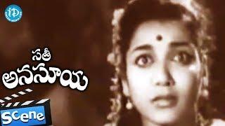 Sati Anasuya Movie Scenes - Jamuna Refuses To Marry Relangi    NTR    Anjali Devi - IDREAMMOVIES