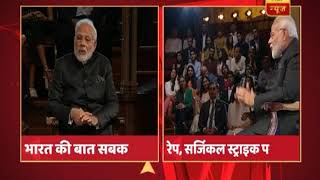 Modi Modi in London: PM talked about India at Central Hall Westminster - ABPNEWSTV