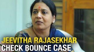 Jeevitha Rajasekhar with fine of 25Lakhs on Check bounce case - Hyderabad - V6NEWSTELUGU
