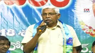 Prof. Kodandaram Speech at Telangana Jana Samithi Meeting in Karimnagar | CVR News - CVRNEWSOFFICIAL
