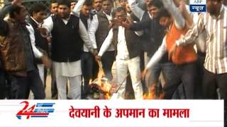 Protest against arrest of Indian diplomat in US - ABPNEWSTV