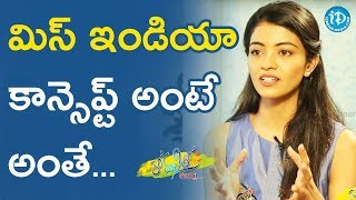 It Is A Concept Of Beauty With Purpose - Shreya Rao kamavarapu || Anchor Komali Tho Kaburulu - IDREAMMOVIES