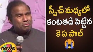 KA Paul Gets Emotional About His Mother | KA Paul Latest Press Meet | 2019 AP Elections | Mango News - MANGONEWS