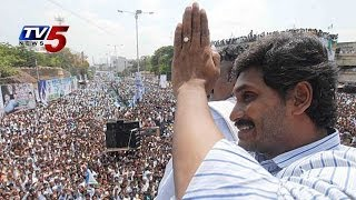 Y. S. Jaganmohan Reddy's Road show on PRODDATUR in Kadapa Dist - TV5NEWSCHANNEL