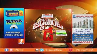 KCR To Holds Press Meet On Telganana Election Results Today | Elections Effect On Markets | iNews - INEWS