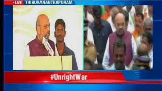 Unright War: Trinamool-BJP clashes continue in West Bengal - NEWSXLIVE
