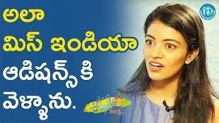 Shreya Rao kamavarapu About Her Miss India 2018 Auditions    Anchor Komali Tho Kaburulu - IDREAMMOVIES