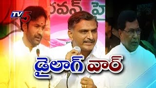 TRS Govt Counter Attack To Opposition Parties : TV5 News - TV5NEWSCHANNEL