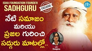 Isha Foundation Founder Sadhguru Exclusive Interview || iDream Movies - IDREAMMOVIES