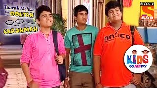 Mission Extra Class | Tapu Sena Special | Taarak Mehta Ka Ooltah Chashmah - SABTV