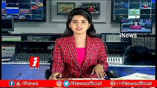 Top Headlines From Today News Papers News Watch (12-02-2019) | iNews - INEWS