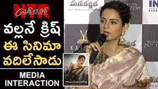 Actress Kangana Ranaut Interaction With Media About Manikarnika | TFPC - TFPC
