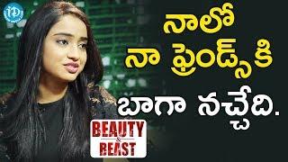 నాలో నా ఫ్రెండ్స్ కి బాగా నచ్చేది - Anchor Vindhya Reddy || Beauty & Beast - IDREAMMOVIES