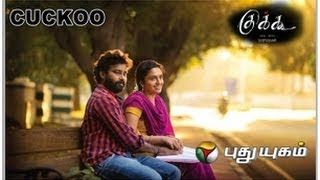 Kelvi Paathi Kindal Paathi – With Cuckoo Film Crew – Puthuyugam TV Show