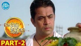 Rama Rama Krishna Krishna Movie Part 2 | Ram, Priya Anand, Bindu Madhavi, Arjun | Srivas | Keeravani - IDREAMMOVIES