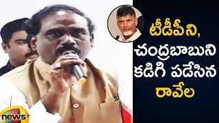 Ravela Kishore Reveals About Chandrababu Naidu And TDP Party | Revela Joins Janasena | Mango News - MANGONEWS