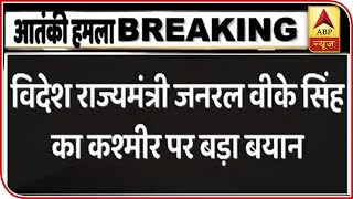 Watch the latest news of the day in Namaste Bharat - ABPNEWSTV