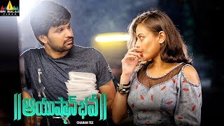 Ayushman Bhava Movie Trailer | Charan Tej, Sneha Ullal | Sri Balaji Video - SRIBALAJIMOVIES