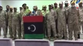 فيديو| فجر ليبيا تدعو لوقف العمليات العسكرية بالبلاد