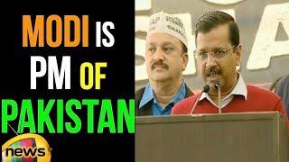 Arvind Kejriwal Calls Narendra Modi As PM of Pakistan | AP Special Status Updates | Mango News - MANGONEWS
