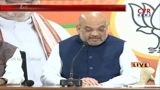 BJP Chief Amit Shah Speech From BJP Office In Hyderabad | CVR NEWS - CVRNEWSOFFICIAL