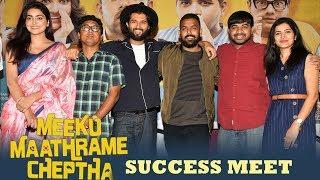 Meeku Matrame Chepta Success Meet | Vijay Devarakonda, Tharun Bhascker, Abhinav Gomatam | TFPC - TFPC