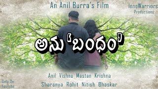 #Anubandham| latest telugu short film|  | 2018 | | Rakshabandhan special shortfilm | - YOUTUBE