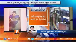 Koti Hospital Abduction Baby Founds Safe at Bidar Hospital | Abductor Leave Baby at Hospital | iNews - INEWS