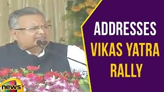 Raman Singh Addresses Vikas Yatra Rally in Surguja, Chhattisgarh | Mango News - MANGONEWS