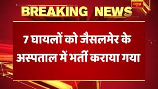 Jaisalmer: 5 die as heavily-loaded vehicle overturns - ABPNEWSTV