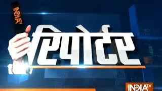 Reporter | June 20, 2018 - INDIATV
