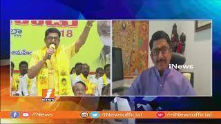 MP Murali Mohan Clarify  His Chowdary Comments on Tirumala Venkateswara | iNews - INEWS