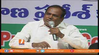 Congress Bhupathi Reddy Questions TRS Govt Over Disqualification of MLCs | iNews - INEWS